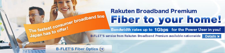 Fiber to your home! B-Flet's service from Rakuten Broadband Premium available nationwide